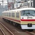Photos: 西武池袋線ニューレッドアロー10000系 10105F【レッドアロークラシック】