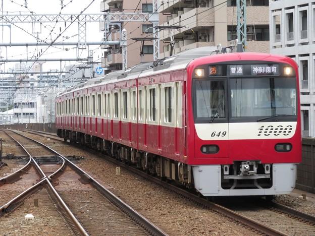 京急線新1000形 1649F