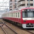 Photos: 京急線新1000形 1649F