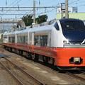 Photos: つがるE751系 A-101編成