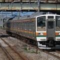 Photos: 上越線211系3000番台 A10編成