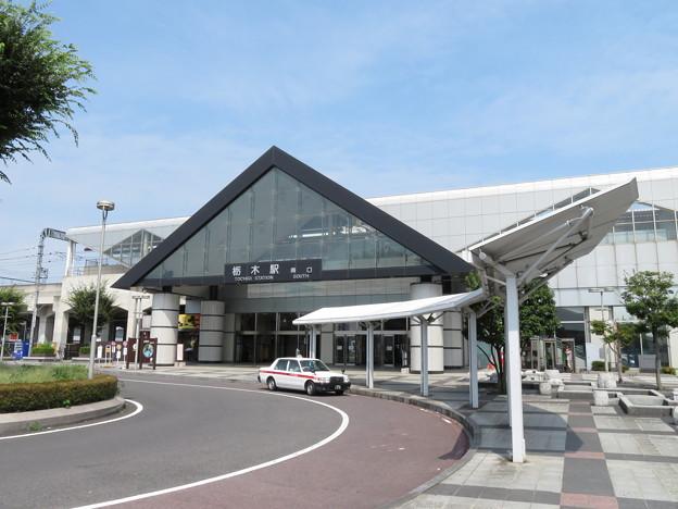 栃木駅 南口