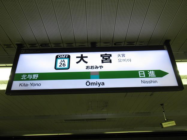 #JA26 大宮駅 駅名標【川越線】
