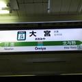 Photos: #JA26 大宮駅 駅名標【埼京・川越線】