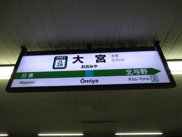 Photos: #JA26 大宮駅 駅名標【埼京線】