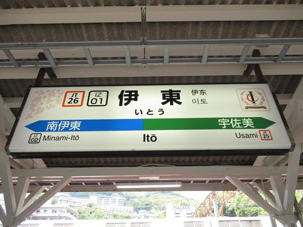Photos: #JT26 伊東駅 駅名標