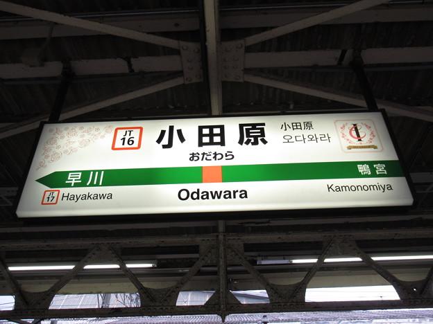 Photos: #JT16 小田原駅 駅名標【東海道線 下り】