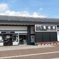 Photos: 角館駅