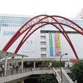 Photos: 立川駅 北口