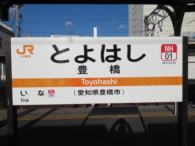 #NH01 豊橋駅 駅名標【飯田線・名鉄】