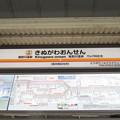 Photos: #TN56 鬼怒川温泉駅 駅名標【上り】