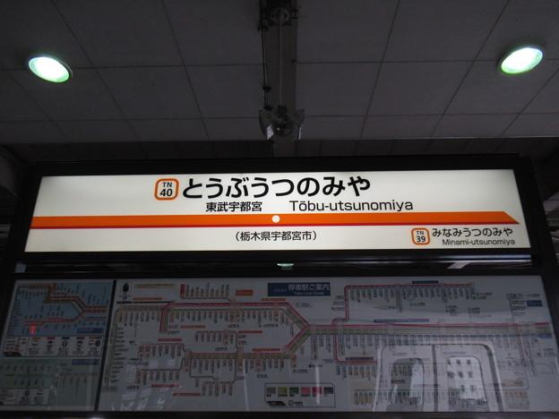 #TN40 東武宇都宮駅 駅名標