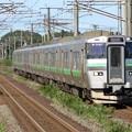 Photos: エアポート733系3000番台 B-3107+B-3207編成