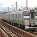 Photos: 函館線733系 B-106+G-101編成