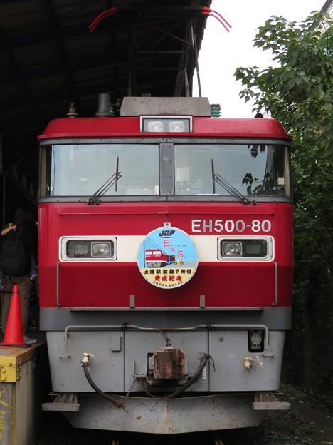 EH500-80【土浦駅架線下荷役完成記念】