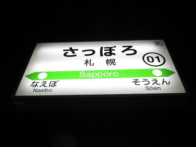 #01 札幌駅 駅名標