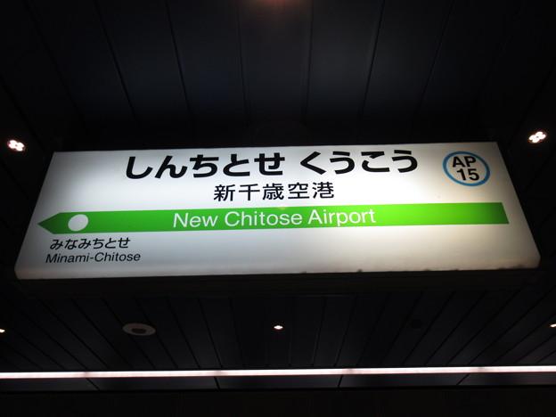 Photos: #AP15 新千歳空港駅 駅名標