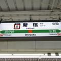Photos: #JC05 新宿駅 駅名標【中央快速線】