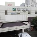 Photos: 川崎駅 西口