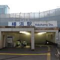 横浜駅 きた東口
