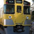 Photos: 西武2000系 2517F