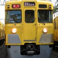 Photos: 西武2000系 2417F