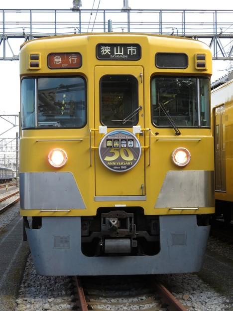 西武2000系 2403F【南入曽50周年】