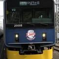 西武20000系 20105F