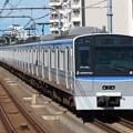 Photos: 相鉄線8000系 8709F