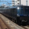 相鉄線20000系 20101F