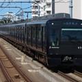 相鉄線9000系 9705F