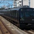 相鉄線9000系 9702F