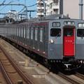 Photos: 相鉄線7000系 7710F