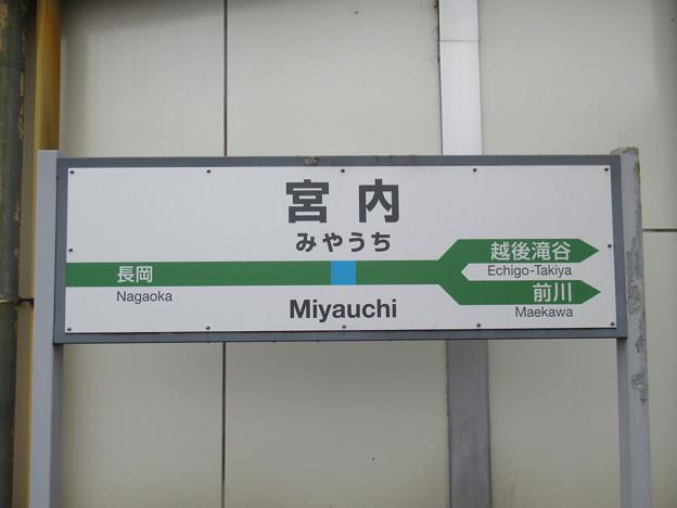 Photos: 宮内駅 駅名標【上り】