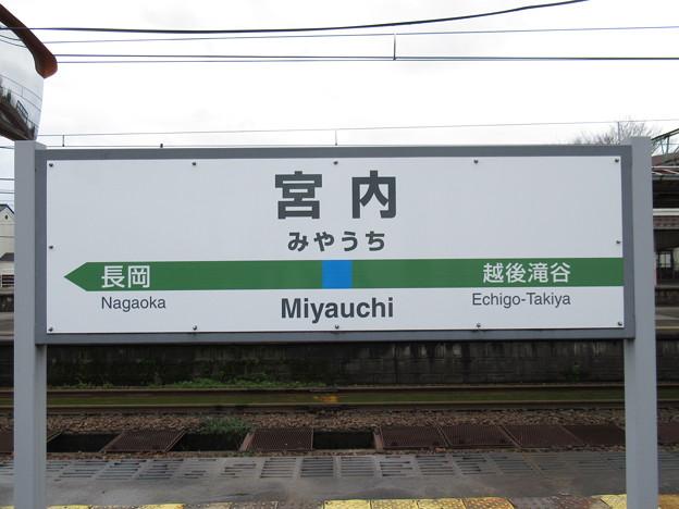 宮内駅 駅名標【上越線 下り】