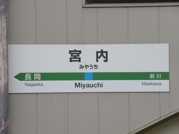 宮内駅 駅名標【信越線 下り】
