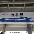 Photos: 糸魚川駅 駅名標