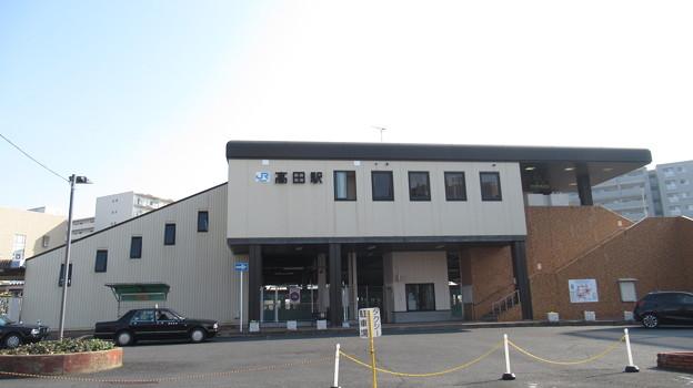 高田駅 西口
