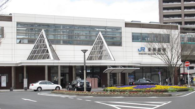 東舞鶴駅 南口