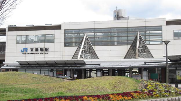 東舞鶴駅 北口