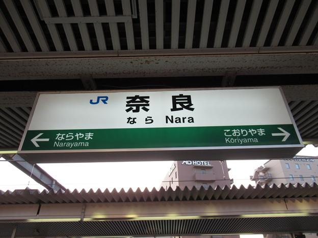 奈良駅 駅名標【大和路線・奈良線】