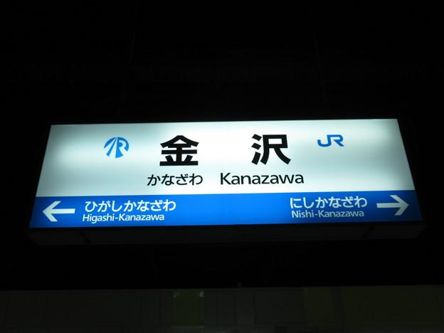 金沢駅 駅名標【1】