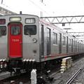 相鉄7000系 7710F