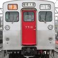 相鉄7000系 クハ7710