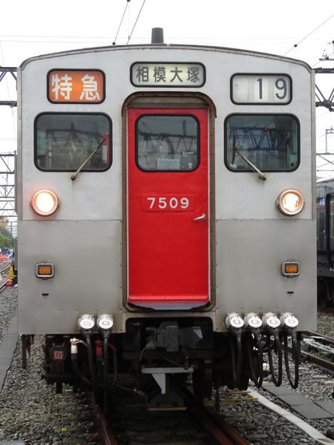 相鉄7000系 クハ7509
