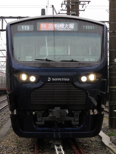 相鉄12000系 クハ12001