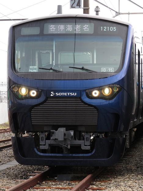 相鉄12000系 12105F