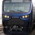 Photos: 相鉄12000系 12105F