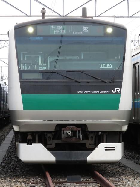 E233系7000番台 ハエ120編成