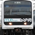 Photos: 209系mue-train
